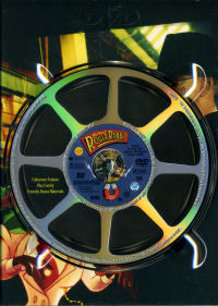 cover - Who Framed Roger Rabbit Dvd